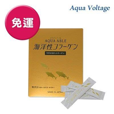 ✧沖繩原裝進口✧【Aqua Voltage】 深海高分膠原蛋白✧免運費