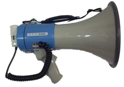 SHOW ER66 SDR/66S/66W 25W 肩背帶式喊話器 移動擴音喇叭  大聲公 可錄音A