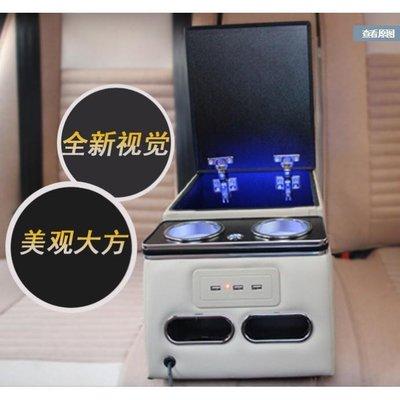 廣用通用型 汽車後排扶手箱 豪華款帶LED+USB+水杯+氣氛燈 通用便攜式後座第二排 中央免打孔手扶箱 儲物箱
