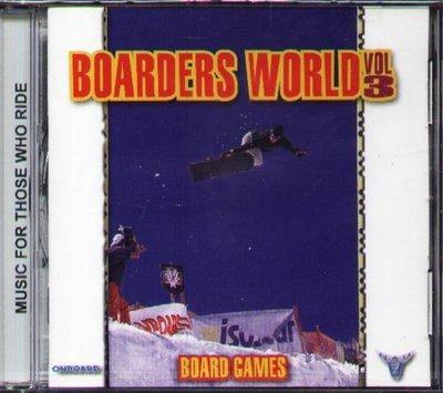 八八 -  Boarder's World 3 - Emergency Suicide Machine Gritty