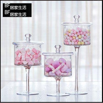 收納瓶 餅乾 玻璃罐 糖果罐 甜點 婚禮佈置 馬卡龍 點心 餐廳 咖啡廳 candy bar 烘培 蛋糕 儲物罐 帶蓋