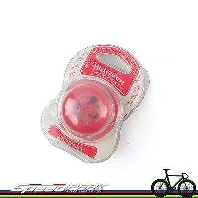 【速度公園】RDe80 全新 DOSUN 馬卡龍 色系 彈性綁帶 超可愛多用途小燈 騎車、跑步、滑板  顏色: 紅