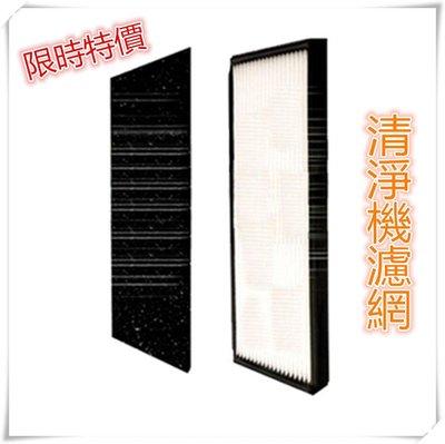 【Wellnight 威奈】紫外線抑菌空氣清淨機專用雙效濾網(UV-1608、UV-1609)