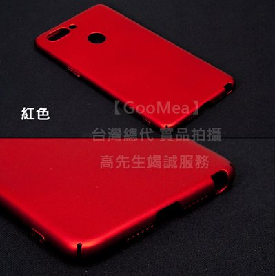 【GooMea】4免運 OPPO R15 6.28吋 版 四邊包覆 彈性硬殼 保護套 保護殼 手機套 紅色