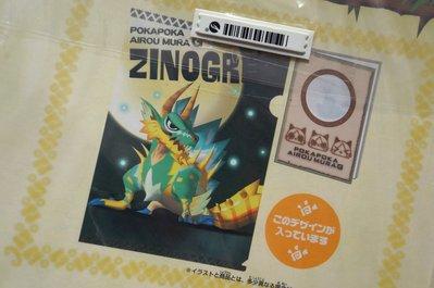 瘋日本[東京帶回]魔物獵人MONSTER HUNTER艾路路 一番賞 龍 文件夾組--特價180元