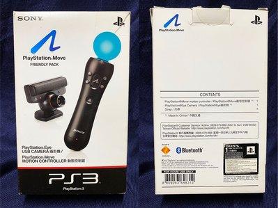 Sony PlayStation 3 PS3 動態控制器(體感光棒PS VR適用)、攝影機(不支援PS4)同捆包 近新美品