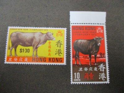 香港 1973年 第一輪生肖牛年新票無背貼
