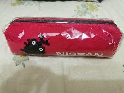 Nissan獨角仙鉛筆盒/鉛筆袋