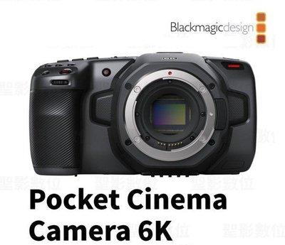 Blackmagic Pocket Cinema Camera 6K 專業攝影機 【 Canon EF 接環 】公司貨