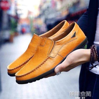 哆啦本鋪 豆豆鞋男春季透氣鞋男士休閒鞋男鞋夏季軟底牛皮鞋男D655