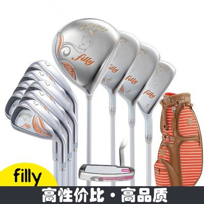正品高球桿 filly/solaire全套 碳素高女士套桿 golf球桿高球桿