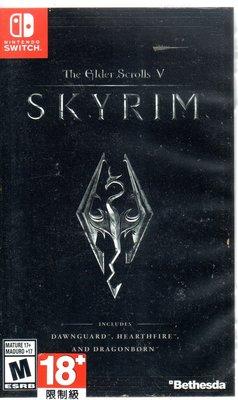 現貨中Switch遊戲 NS 上古卷軸 5 無界天際The Elder Scrolls V 中文版【板橋魔力】