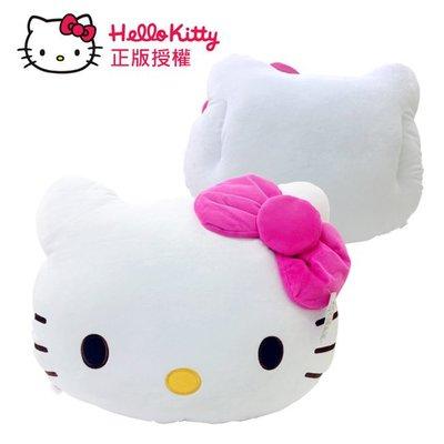 GIFT41 4165本通 三重店 HELLO KITTY 暖手枕-粉紅色蝴蝶結 4716873521158