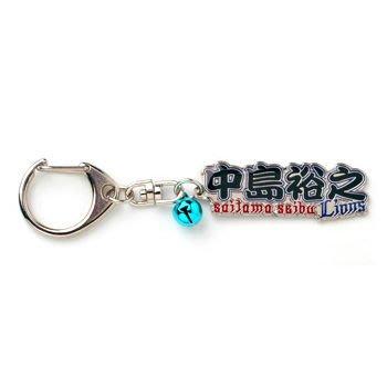【日職嚴選】日本職棒崎玉西武獅 3號中島裕之 漢字鑰匙圈 現貨