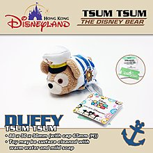 全新 原裝 Disney Land Hong Kong Duffy Bear TSUM TSUM 毛公仔