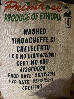 南美龐老爹咖啡 耶加雪夫 耶加雪菲 Yirgachefee CHELELEKTU G-1 雪冽圖 水洗處理 生豆 1公斤
