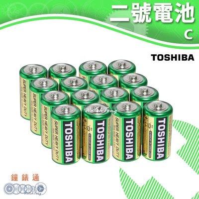 【鐘錶通】TOSHIBA 東芝-2號電池 (20入) / 碳鋅電池 / 乾電池 / 環保電池