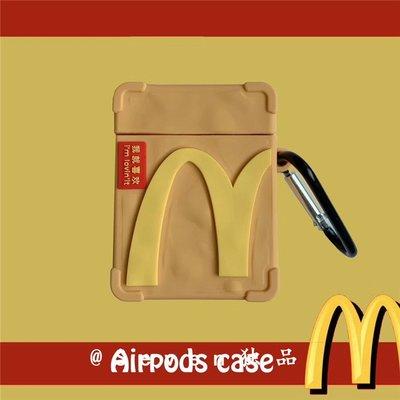 airpods保護套 無線藍芽耳機套 麥當勞打包袋創意Airpods保護套蘋果無線藍牙耳機軟膠個性一二代 嘉義百貨