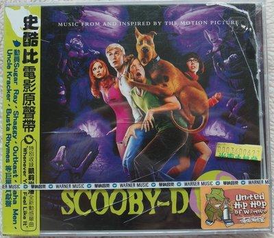 ◎2002全新CD未拆!14首-史酷比-電影原聲帶-Scooby Doo-凱莉米洛.夏奇.等14首好歌◎流行.搖滾.ro