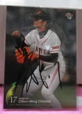 棒球天地---賣場唯一---日本職棒讀賣巨人姜建銘簽名2007球員卡.字跡漂亮超稀少