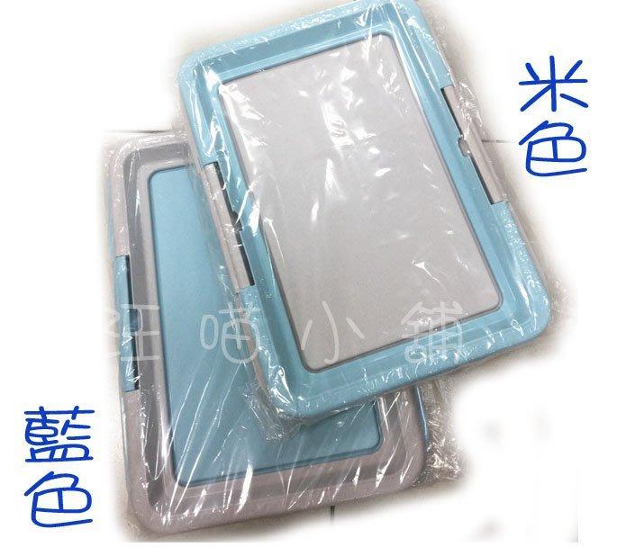 ☆汪喵小舖2店☆ 狗狗專用平面便盆 // 犬便盆-小 30*45公分