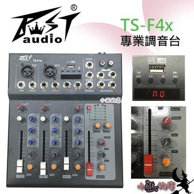 「小巫的店」實體店面*(TS-F4x)...