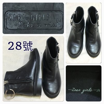 低價起標~近新 ZARA Girls 牛皮靴子 真皮馬靴 帥氣童鞋 牛皮皮革靴子 簡單時尚 中性百搭 Gap參考