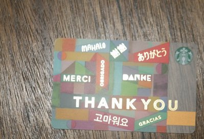 starbucks 星巴克 隨行卡 儲值卡 法國 2015 謝謝 Thank you 限量 隨行卡 儲值卡 卡片 收集