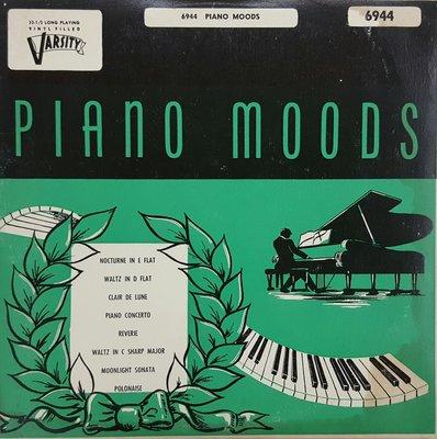 """{夏荷美學生活小舖}黑膠 Eric Silver """"Piano Moods"""" VARSITY RECORDS 10"""""""