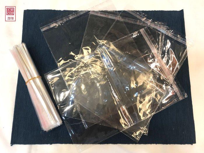 {茗若居普洱茶} 單片裝自黏塑膠包裝袋(一束20個)~適合普洱茶單片裝尺寸