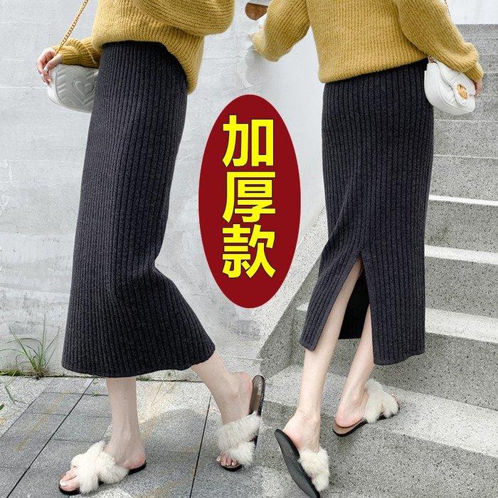 [C.M.平價精品館]S~2XL/新品特價/嫵媚女人味開叉包臀針織長窄裙