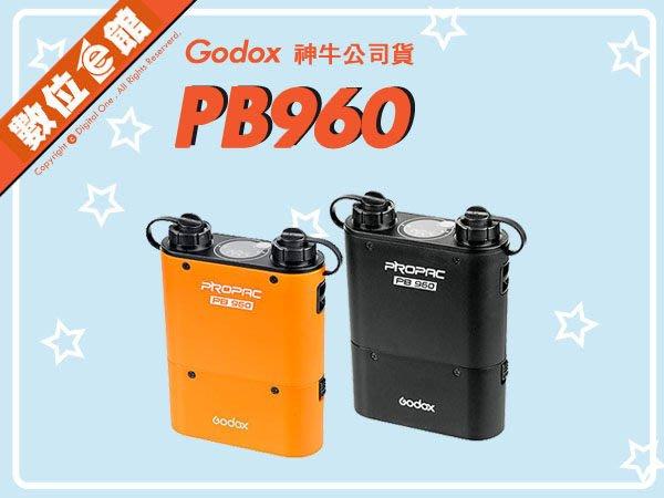【免運費【開年公司貨】GODOX 神牛 威客 PB-960 電瓶+USB充電線+閃燈線CX NX SX MX
