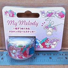 Sanrio My Melody 卷裝貼紙 336076