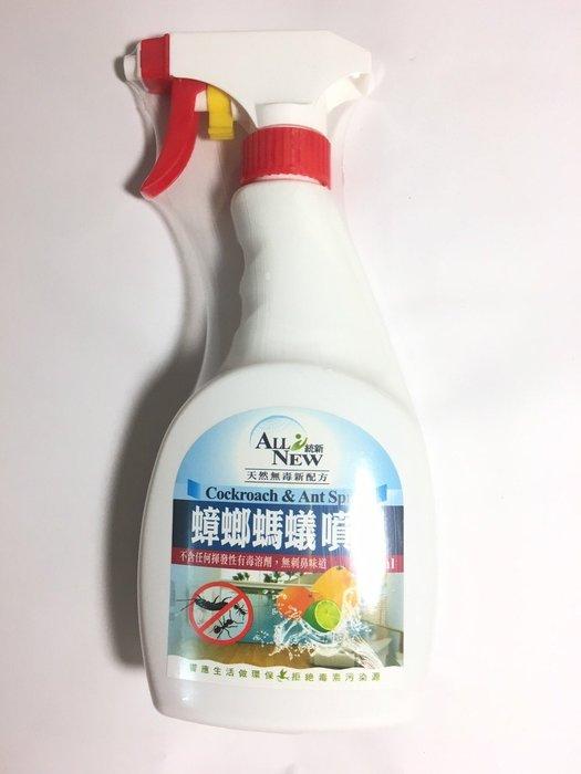 統新 天然防蟑螂螞蟻噴劑 500ml 蟑螂 螞蟻 除臭 噴霧 無農藥 無毒