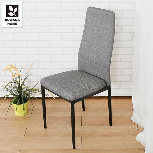 【多瓦娜】特妮耐磨經典皮餐椅-二色-C009