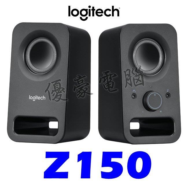 現貨供應【UH 3C】Logitech 羅技 Z150 黑色 2聲道 立體聲 多媒體揚聲器 喇叭 868