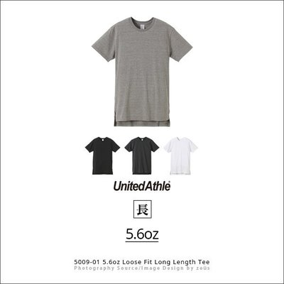 *ZEUS*United Athle 5009 5.6oz Long Length Tee/落肩x前低後長開叉x長版T恤