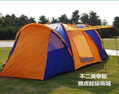 【格倫雅】^戶外~明亮戶外 超大室一廳單層7人/多人角 防風雨戶外露營帳篷 沙灘帳篷6