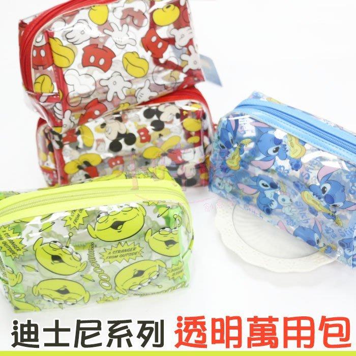 迪士尼 正版授權 小號 透明包 收納包 化妝包 防水包 海灘包 環保材質 手機包 筆袋 鉛筆盒 比基尼包 小時候創意屋