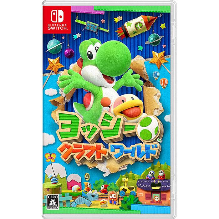 【墨坊資訊-台南市】任天堂 Nintendo Switch 【耀西的手工世界】