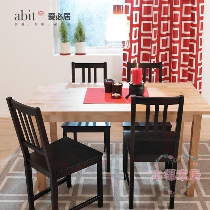 現代簡約餐椅北歐實木椅子家用成人靠背椅創意時尚餐廳黑色木椅xw