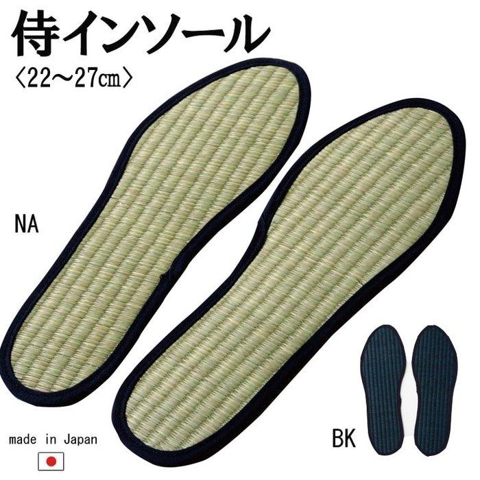 《FOS》日本製 榻榻米 草蓆 鞋墊 天然 除臭 吸汗 舒適 透氣 柔軟 男女 必買 團購 熱銷第一 2019新款