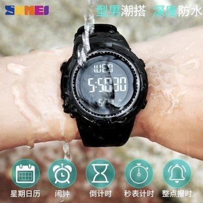 YEAHSHOP 手錶時刻美男士運動防水手錶男錶學生倒計時多功能電子錶腕錶304491Y185