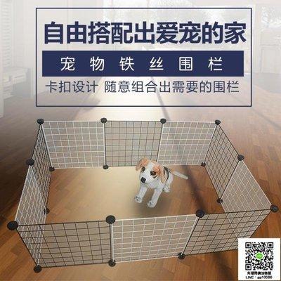中小型犬家用寵物圍欄貓咪鐵絲狗柵欄狗狗籠子
