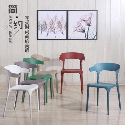 椅子-2把簡約現代家用塑料餐椅北歐靠背椅子創意休閒成人辦公椅精品生活