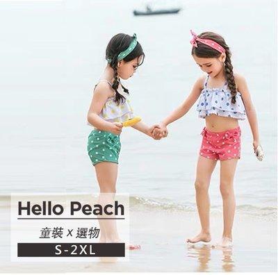 甜美點點兩件式泳衣 泳裝 女童裝 Hello Peach
