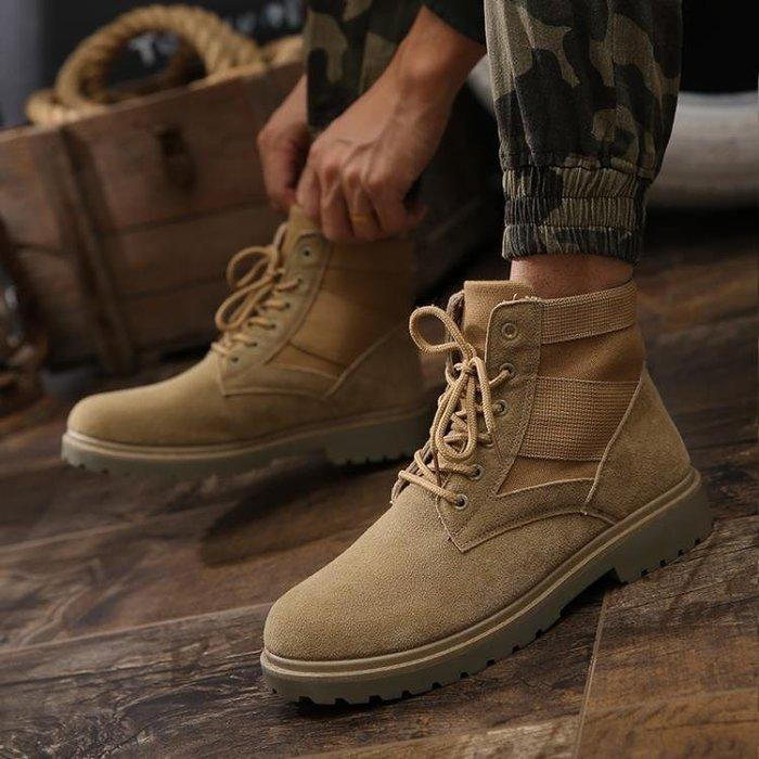 男士馬丁靴男鞋中高幫潮流男靴子英倫短靴工裝鞋軍靴