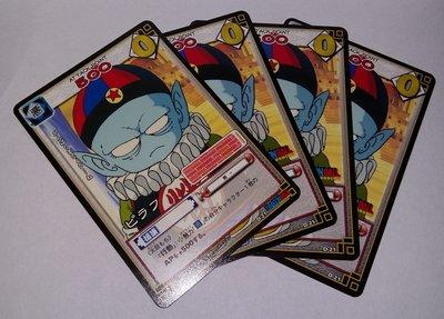 七龍珠 Dragonball Card Game D-21 萬變卡 普卡 非金卡 閃卡 下標前請看商品說明 台北市