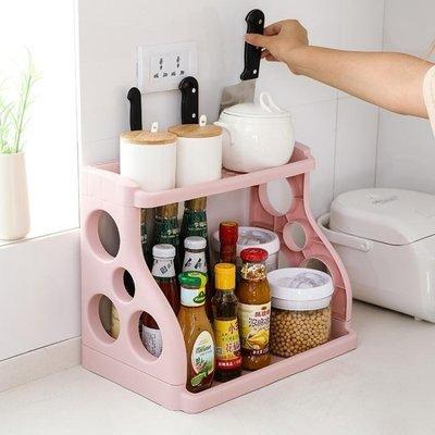 日和生活館 多用雙層廚房置物架調味料收納架落地塑料刀架調料架調味品架子S686