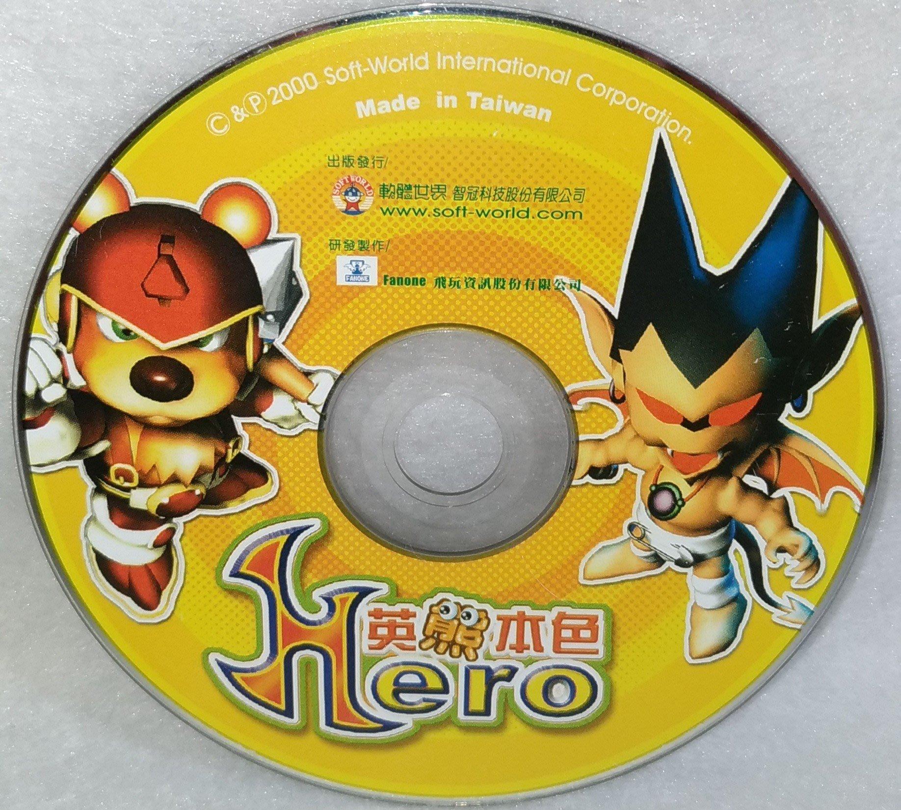 1.【電玩絕版】PC GAME: 英熊本色